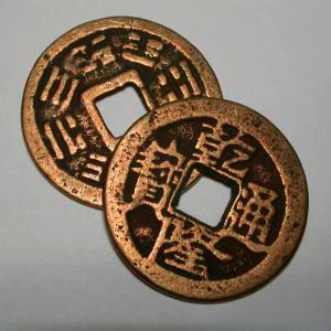 Facts pictures stories about the element copper in the periodic table copper chinese coin urtaz Gallery
